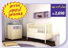 חבילת לידה נופר ומבחר מוצרי תינוקות נוספים