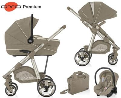 עגלת תינוק אובו פרימיום Ovo Premium מבית ברווי Brevi בצבע בז'
