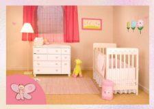 מיטה סוף שידה גומא מבית משכל ומבחר מוצרי תינוקות נוספים