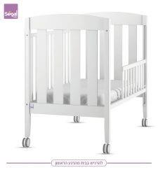מיטת תינוק ארז עם טודלר רהיטי סגל