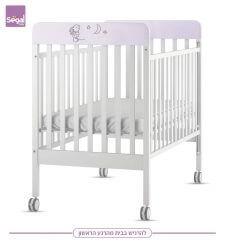 מיטת תינוק ארנב רהיטי סגל