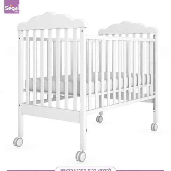 מיטת תינוק אלון+ רהיטי סגל
