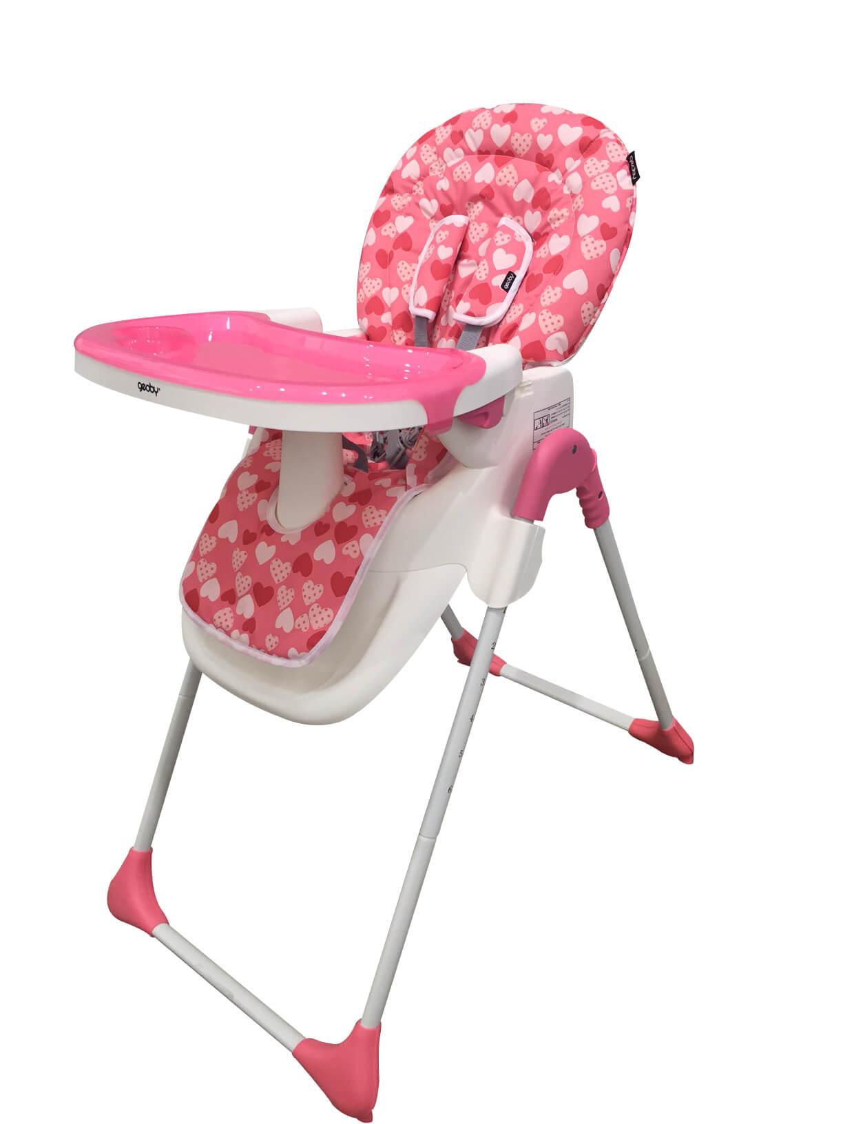 כיסא אוכל לתינוק קומפורטCOMFORT גאוביי GEOBY לבבות