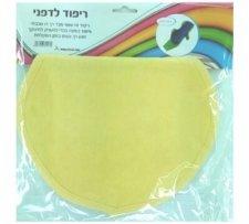 רפידות למושב אמבטיה מתכוונן בייבי מישל Baby Michel בצבע צהוב